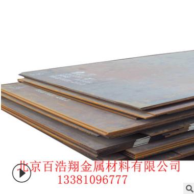 现货供应日照鞍钢中厚板 国标热轧中板Q345B钢板 中厚碳钢板