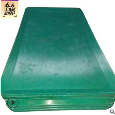 高分子聚乙烯车厢滑板UPE自润滑拉土车厢衬板纯料 PE衬板滑块配件