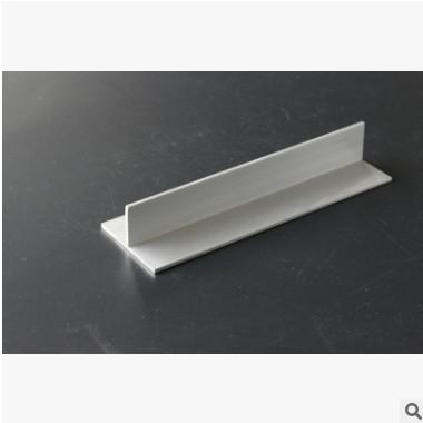 丁字铝 30x25X1.5mm铝型材T字铝 T型铝合金型材 工业型材