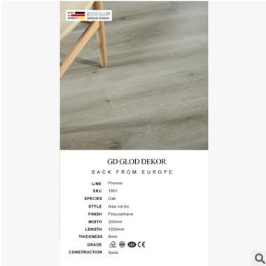 8mm强化地板 强化复合木地板进口花色纸家装工程定制