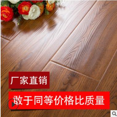 防水浮雕面强化复合木地板12mm家用卧室客厅浅色特价工程厂家直销