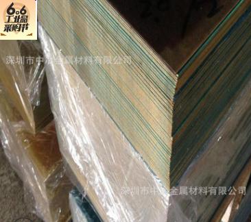 深圳C2680全软黄铜板 半硬软态黄铜板 无铅铜板批发