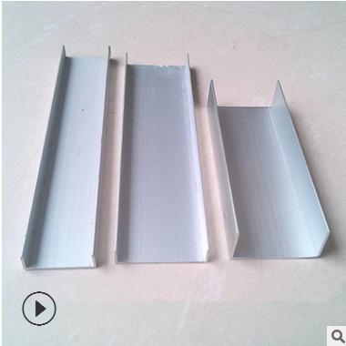 槽铝 u型槽铝 6063槽铝 槽铝50 6061槽铝