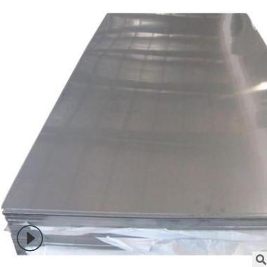 现货310S不锈钢板 304不锈钢板 316不锈钢板规格齐全