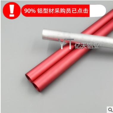 铝管材 铝圆管 6063铝圆管 批发定做铝管材 铝管材直销
