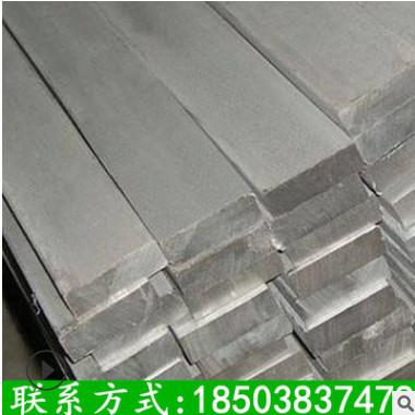 1060铝排 1060纯铝排 1060导电铝排 1060纯铝铝排