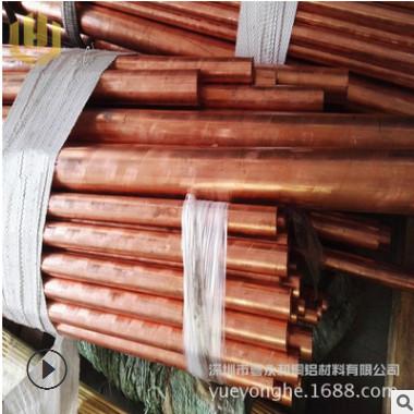 现货批发紫铜棒 直径1-150mm纯铜棒材零切 紫铜方棒厂家直销