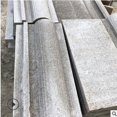 新款供应花岗岩窗套 石雕线条 异形石材加工定制