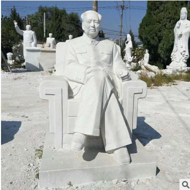 厂家定制石雕古代人物大理石伟人雕塑汉白玉大型公园景观摆件