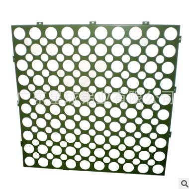 来图定制 铝合金铝型材 天花 内墙 装饰铝型材穿孔板