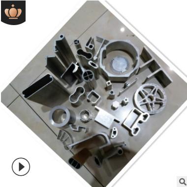 非标铝型材开模定做 异型铝材铝管挤压 铝合金配件加工氧化厂家