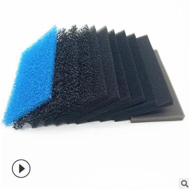 过滤棉 海绵活性炭网状水族过滤棉汽车空气鱼缸异形定制 过滤海绵
