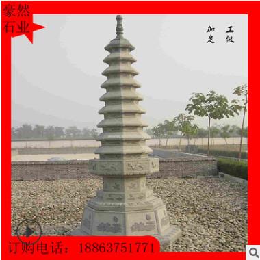 石雕大理石石塔 花岗岩经幢 寺庙石柱雕刻 来图 加工定做