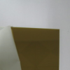 304不锈钢镜面钛金板 联众不锈钢板 信报箱专用料