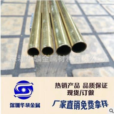 现货大小锡黄铜管 精密锡黄铜管 HSn70-1锡黄铜管 船舶用锡黄铜管
