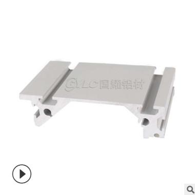 铝型材厂家批发GY-D-118CB点胶机铝材 点胶机侧板等工业铝材
