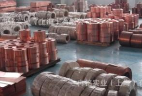 销售C12100磷脱氧铜 C106无氧铜 铜棒 铜板 铜带 铜管 质量保证