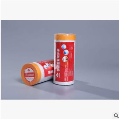 河南厂家直供用工装家装汽车装饰油漆 喷涂耐高温遮蔽保护膜胶带