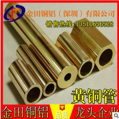浙江各种材质黄铜管 h68小直径黄铜管价格 H65黄铜毛细管厂家直销