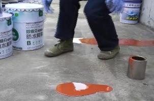 非焦油聚氨酯防水涂料双组分水性涂料卫生间外墙屋顶防水材料