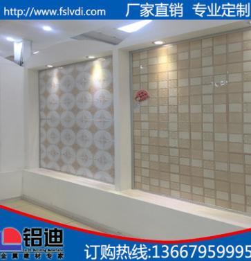 装饰造型天花吊顶 2.0mm氟碳铝单板天花 铝单板幕墙厂家