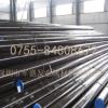 批发进口S35C碳素结构钢棒 S35C碳素钢板 S35C圆钢棒