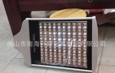 64W路灯外壳 LED散热器外壳 LED配件 铝外壳 挤压模具