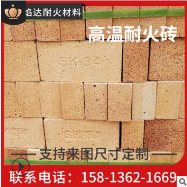 广东货源厂家定制尺寸专用耐火砖订做高铝粘土耐高温隔音防火材料