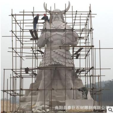 石雕人物雕塑 校园名人雕塑 广场大型历史战争革命抗战人物群雕