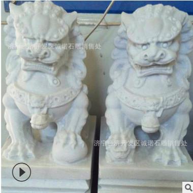 石雕厂家设计制作汉白玉石雕狮子 公司大门口摆放天青石仿古狮子