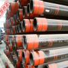 现货供应 无缝钢管 无缝管规格 20#钢管价格 量大从优