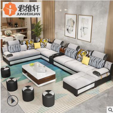 君维轩 布艺沙发组合客厅简约现代U型转角大小户型可拆洗整装家具