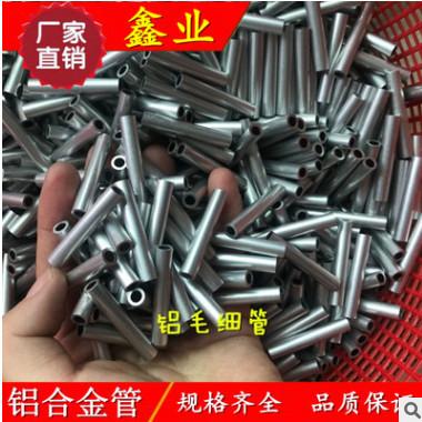 直销6061铝管 硬质铝管 高强度铝合金管 6061薄壁厚壁铝管可切割