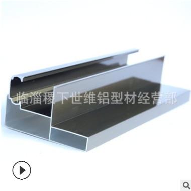 【圣亚】东营长方形黑板边框铝材-东营长方形黑板边框铝材