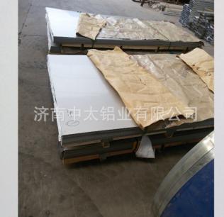 供应多种规格 不锈钢无缝工业管 济南章丘供应 不锈钢圆管