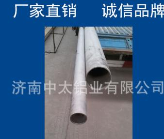 304工业管 济南供应厂家 不锈钢无缝工业管 欢迎电话咨询