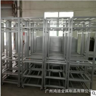 广州工业铝型材框架 橱窗柜门工业铝框架型材 防静电铝型材框架