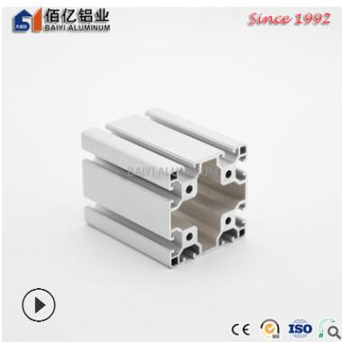 6063T5快速组装型工业铝型材 可按需定制工业材 流水线框架