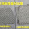 石棉布 无尘防火耐高温3mm-5mm厚石棉扭绳 编织绳
