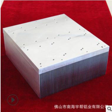 方型冷锻散热器铝型材可开模 6063路灯散热器 欢迎来电
