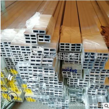 铝合金日字形方管铝型材批发铝方管铝方通型材10*30日字铝方管