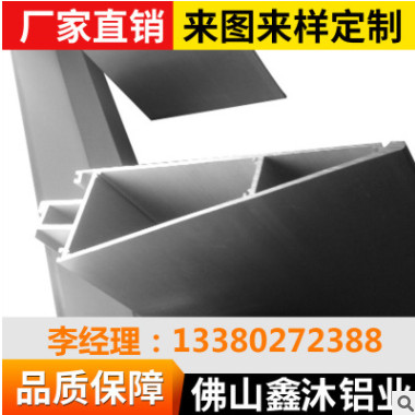 专业生产 定制 加工 散热器 灯饰 门窗 工业 流水线 等各类铝型材