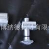 工业铝型材配件铝材连接件锚式连接件内连接铝型材连接90度连接