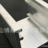 工业铝型材生产 定制 氧化喷涂电泳 厂家批发供应