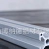 铝型材厂家铝型材规格欧标3030铝材框架组装免费拿样品喷砂