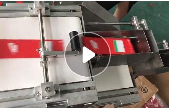 吊牌贴标机 分页贴标机 在线打印贴标机 无缝连接贴标机