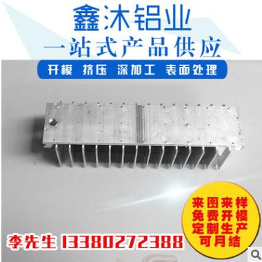 厂家直销灯饰 太阳花 散热器 边框 铝型材加工定制 工厂OEM