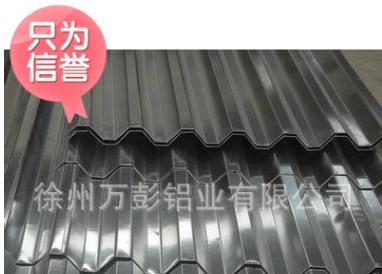 屋面瓦楞铝板,型材,铝型材配件,铝方管,