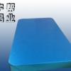 佛山铝型材厂家供应 加厚电子工业铝型材 充电宝外壳铝合金型材