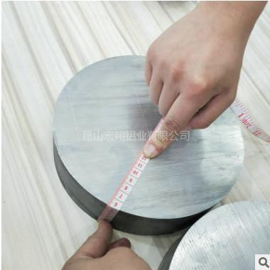 宏翔铝业7075国标铝棒规格齐全6061-t6铝棒 7系铝合金棒材定制